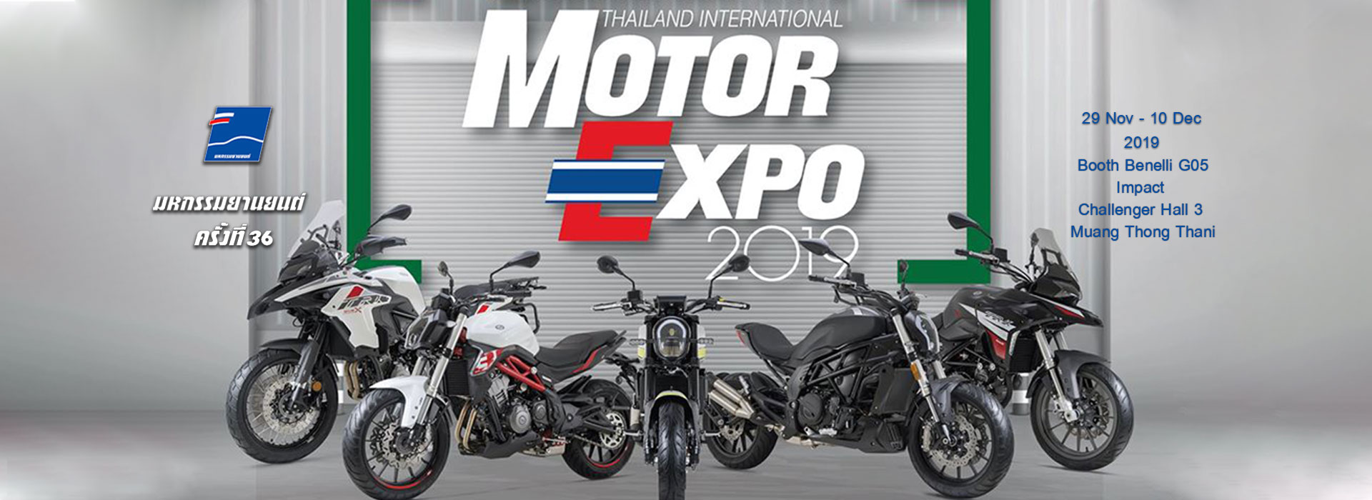 Benelli Banner MotorExpo Nov Dec19