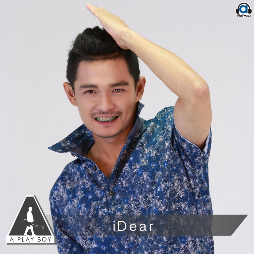iDear