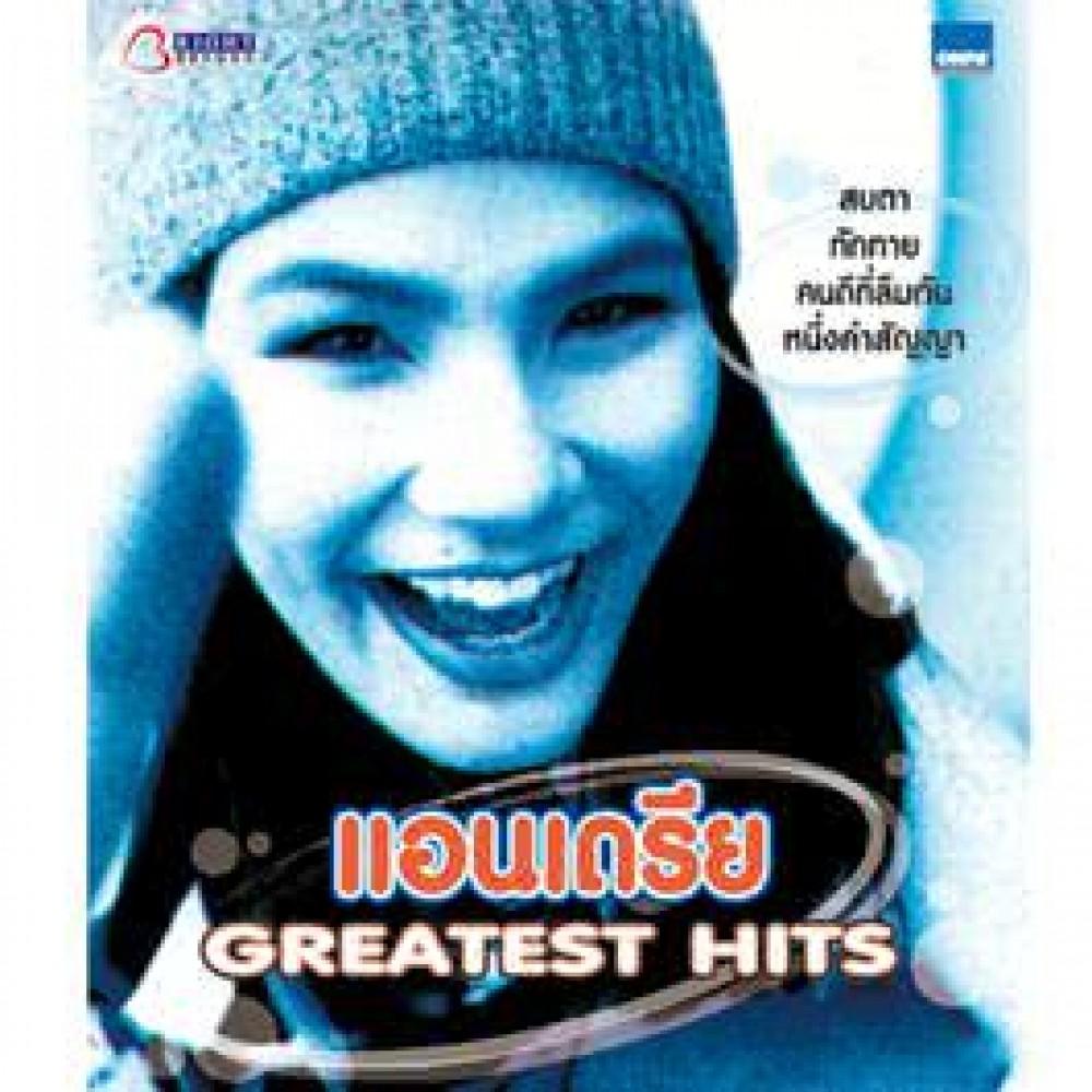 แอนเดรีย...Greatest Hits