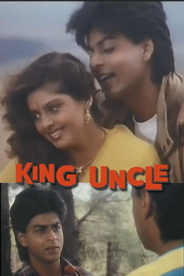 ดวงตาศักดิ์ KING UNCLE EP.3
