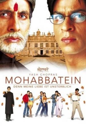 อนุภาพแห่งรัก Mohabbatein  EP.1