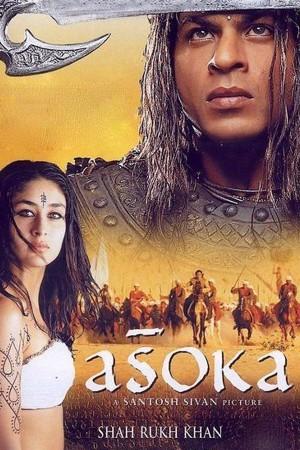 อโศกมหาราช ASOKA