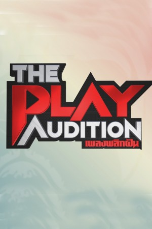 The Play Audition