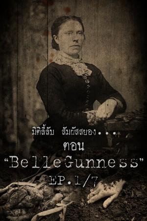 Belle Gunness [EP.1/7]