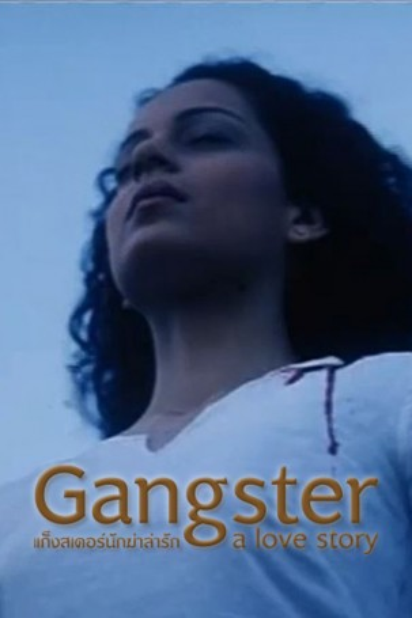 แก็งสเตอร์นักฆ่าล่ารัก GANGSTER A LOVE STORY EP.2