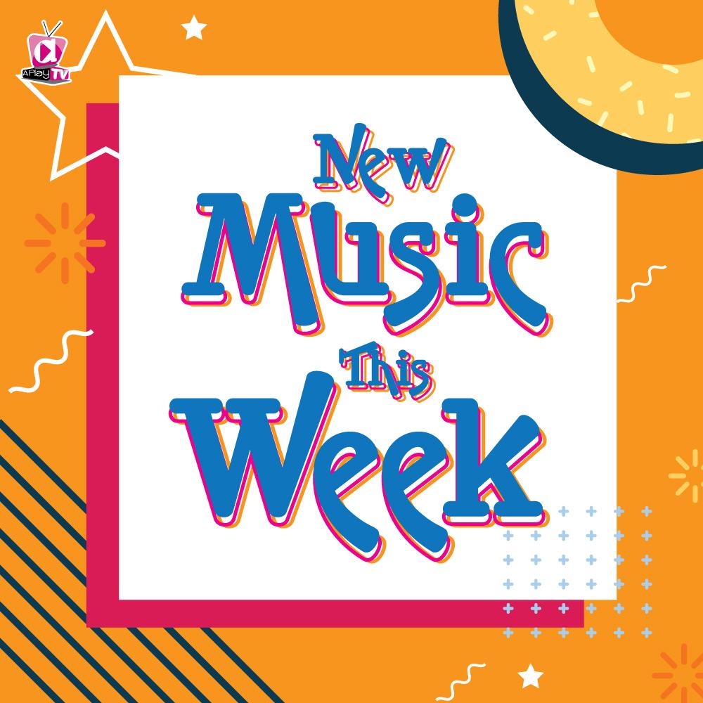 เพลงใหม่ประจำสัปดาห์