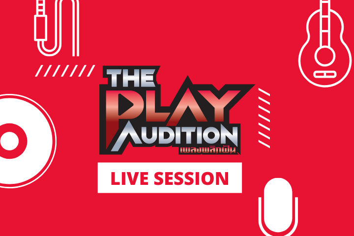 The Play Audition Live Session