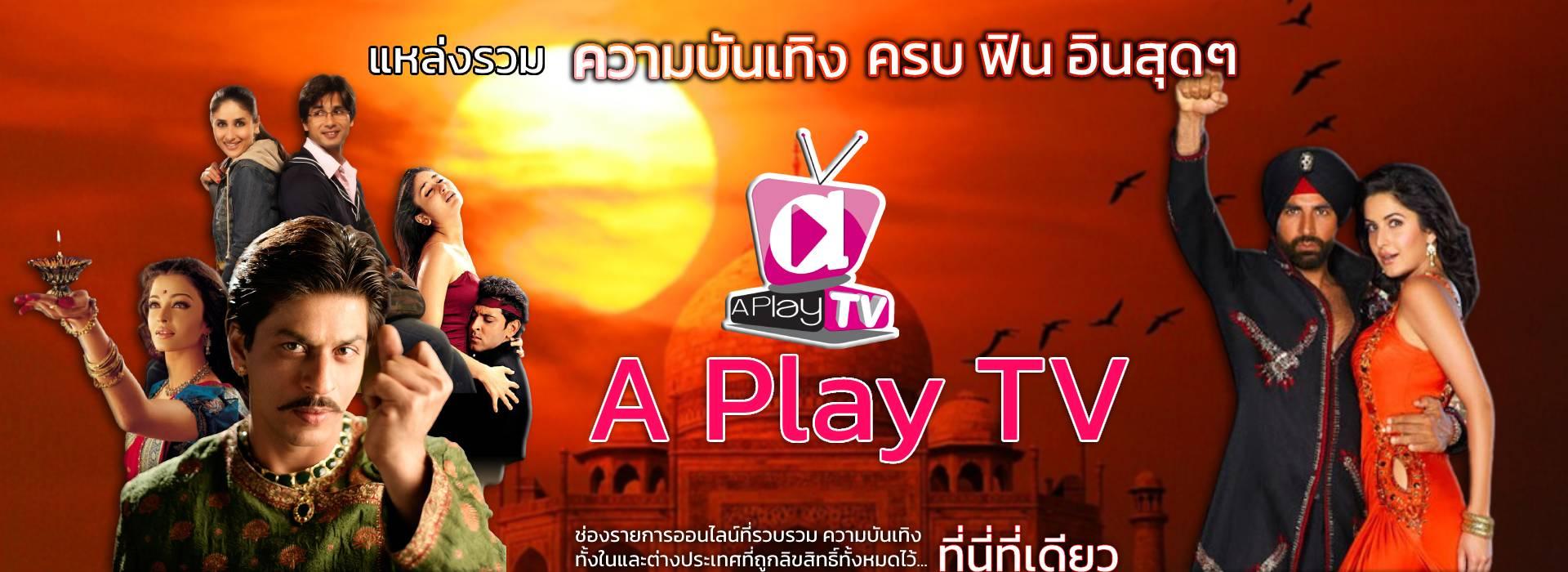 banner broadcast aplaytv